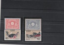 Japon Yvert 2162 Et 2163 ** Neufs Sans Charnière - Ungebraucht