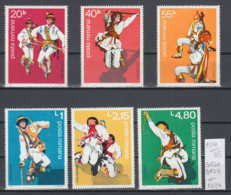 85K109 / 1977 - Michel Nr. 3474-3479 - Folk Dances ** MNH Romania Rumanien - Unused Stamps