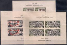 Russia 1947, Michel S/sheet Nr 6-8, MLH OG, But - Ungebraucht