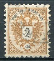 Osterreich Post In Der Levante Nr.8               O  Used              (3661) - Eastern Austria