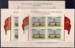 Russia 1955, Michel S/sheet Nr 16-18, MH OG - Ungebraucht
