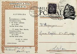 1948 Inteiro Postal Tipo «Conheça A Sua Poesia» De 30 C. Enviado De Monchique Para Lisboa - Ganzsachen