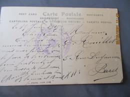 Coutances Hopital Complementaire 49  Cachet Franchise Postale Guerre 14.18 - 1. Weltkrieg 1914-1918