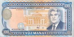 Turkmenistan 100 Manat, P-6b (1995) - UNC - Turkmenistan