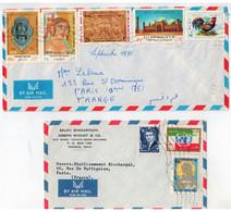 IRAN  2 Lettres Pour La France - Iran
