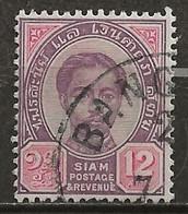 SIAM: Obl., N° YT 12, TB - Siam