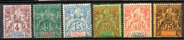 Anjouan: Yvert N° 3/12*; 6 Valeurs - Unused Stamps