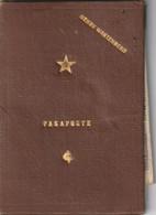 GERMANY Passport 1932 Passeport ALLEMAGNE – Reisepaß – Revenues/Fiscaux - Documentos Históricos