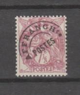 FRANCE 1922  YT 42 - 1893-1947