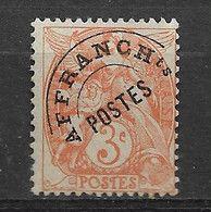 FRANCE 1922  YT 39 - 1893-1947