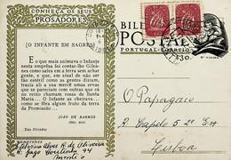 1948 Inteiro Postal Tipo «Conheça Os Seus Prosadores» De 30 C. Enviado Do Montijo Para Lisboa - Ganzsachen