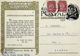 1948 Inteiro Postal Tipo «Conheça Os Seus Prosadores» De 30 C. Enviado Da Régua Para Lisboa - Ganzsachen