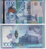 Kazakhstan - 10000 Tenge 2012 ( 2020 ) UNC P. 43(3) Without Signature Lemberg-Zp - Kazakhstan