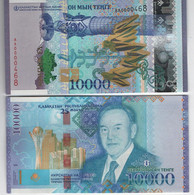 Kazakhstan - 10000 Tenge 2016 P. 47 AUNC Low Numbers Lemberg-Zp - Kazakhstan