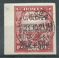 URSS YT N°286 Industrie Surchargé Inondations De Leningrad 1924 Oblitéré ° - Used Stamps