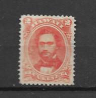 1864 MNG Hawaii Mi 12 - Hawaii