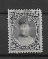 1891 USED Hawaii Mi 36 - Hawaii