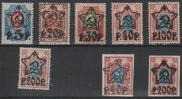RUSSIA - 1922-23 Surcharges. Couple Are Imperf. Mint - Unused Stamps