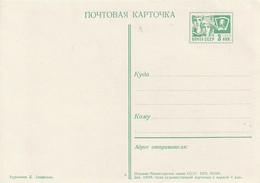 0863 / Sowjetunion - 1970 - Bildpostkarte ** / € 1.00 - 1970-79