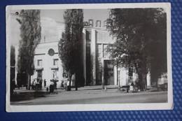 "KYRGYZSTAN. Bishkek Capital (Frunze) Cinema ""alatoo"" Rare Edition 193O - Kyrgyzstan"