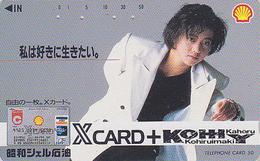 Télécarte JAPON / 110-42044 -  SHELL VISA Banque Femme - Bank Girl Oil JAPAN Free Phonecard - Frau TK - 549 - Japon