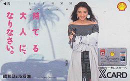 Télécarte JAPON / 110-62800 - SHELL VISA Banque Femme - Bank Oil GIRL JAPAN Free Phonecard - Frau TK - 550 - Japon