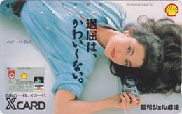 Télécarte JAPON / 110-90477 -  SHELL VISA Banque Femme - Bank Oil GIRL JAPAN Free Phonecard - Frau TK - 553 - Japon
