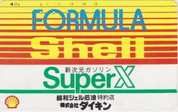 Télécarte  Ancienne JAPON / 110-011 - SHELL  - Huile Oil Essence Pétrole - JAPAN Phonecard / Daikin -  573 - Petrole