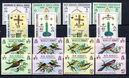 S1-2 Nouvelles Hébrides N° 567 à 582 ** à 10 % De La Côte !!! - Unused Stamps