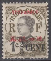 N° 50 - X X - ( C 2089 ) - Gomme Tropicale - Unused Stamps