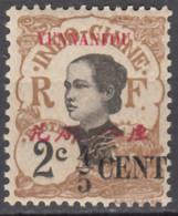 N° 51 - X X - ( C 1818 ) - Gomme Tropicale - Unused Stamps