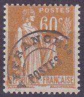 FRANCE PREO TYPE PAIX  N° 72 SG - 1893-1947
