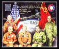 BULGARIA 2015, SPACE, 40th Anniv. Of The SOYUZ-APOLLO FLIGHT, IMPERFORATED MNH BLOCK (QUANTITY 3100X), GOOD QUALITY, *** - Unused Stamps