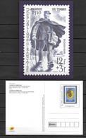 2021 - Journée Du Timbre 1950 Et 1975 - Listos A Ser Enviados: Otros (1995-...)