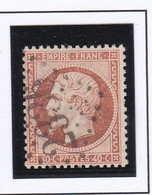 GC 2336 METZ ( Dept 55 Moselle ) S / N° 23 - 1849-1876: Classic Period