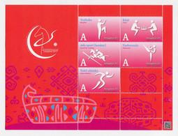 Turkmenistan 2017 Asian Games Block 5stamps Thai Boxing Chess Taekwondo Show Jumping - Turkmenistan