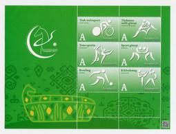 Turkmenistan 2017 Asian Games Block 6stamps Wrestling Kickboxing Bowling Dance Cycle Track - Turkmenistan