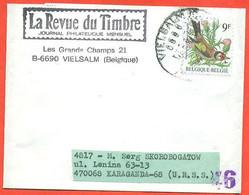 Belgium 1993. Parcel Post Passed Through The Mail. - Storia Postale