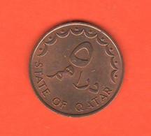 Qatar State 5 Dirhams 1973 AH 1393 Bronze Coin - Qatar