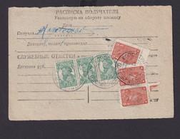 Sowjetunion Rußland Brief Россия Russia Zahlkarte - Unclassified
