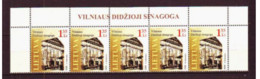 2009. Lithuania. Synagogues. MNH. Mi. Nr. 1008. - Lithuania