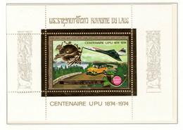 LAOS 1975 UPU Centenary, Universal Postal Union MNH S/S GOLD UNUSUAL CONCORDE - UPU (Union Postale Universelle)
