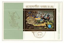 LAOS 1975 UPU Centenary, Universal Postal Union MNH S/S GOLD UNUSUAL MOON SPACE APOLLO 15 - UPU (Union Postale Universelle)