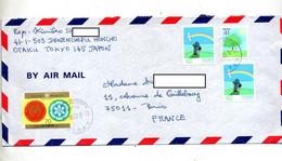 Lettre Cachet  Sur Arc En Ciel - Covers & Documents