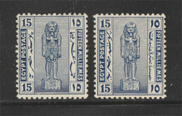Egypt - 1921 - Rare - ( The Second Pictorial Issue - Both 15m Issues ) - MLH* - 1915-1921 British Protectorate
