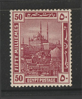 Egypt - 1921 - Rare - ( The Second Pictorial Issue - 50m ) - MLH* - 1915-1921 British Protectorate