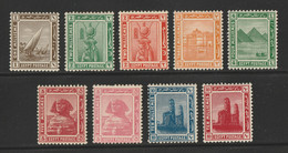 Egypt - 1921 - Rare - ( The Second Pictorial Issue ) - MLH* - 1915-1921 British Protectorate