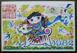 China 1982 Dog Chien Postal Stationery 1P - Brieven En Documenten