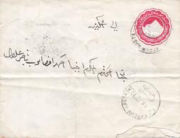 EGYPT - ENVELOPE 5 MILL 1892 AYOUM / QE49 - 1866-1914 Khedivato De Egipto