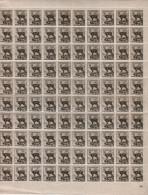 Slovaquie / Slovakia 1943 Serie Courante Fauna, Mountain Goat (sans Filigrane-1943) Yvert-42a-MNH Sheet (10x10)** - Nuevos